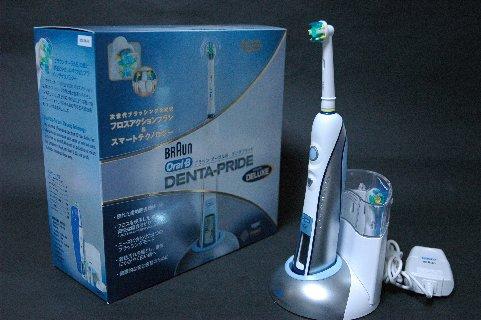 電動歯ブラシ2号