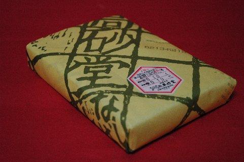 高砂堂包装紙