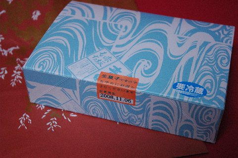 赤坂青野 箱