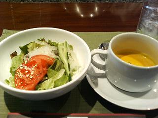 シェフのおすすめスープとグリーンサラダ