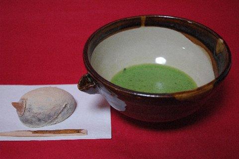 古伊万里鉄砂染付竹文片口茶碗写し