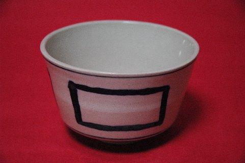 木米染付金城製銘茶碗写し・正面