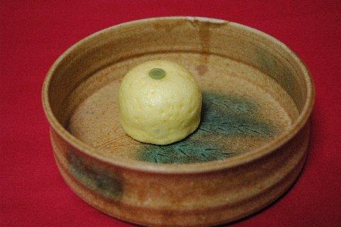 柚形in黄瀬戸鉢