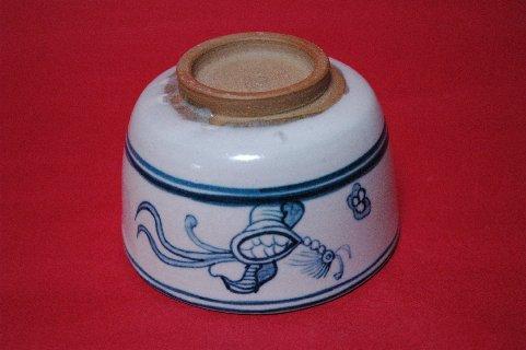 古曾部安南写し茶碗の写し・高台
