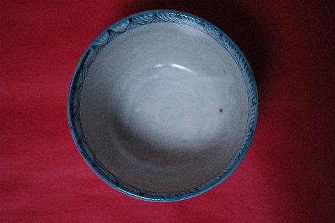 古曾部安南写し茶碗の写し・見込み