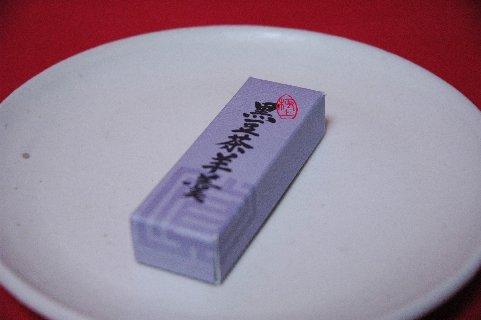 黒豆茶羊羹on粉引皿