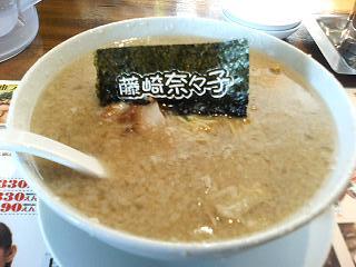 醤油ラーメン/黒とんとん麺(あっさり)