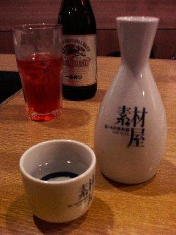 日本酒、ザクロサワー、ビール