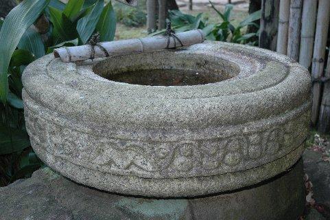瓢箪手水鉢