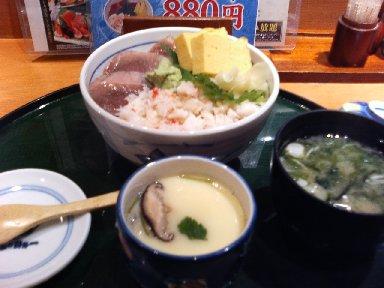 トロ鰹タラバガニ丼