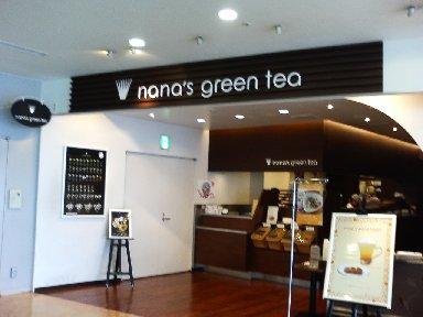 nana's green tea レジ