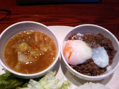 スープとキーマカレー