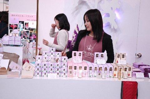 化粧品コーナー・匂いエビネの香水