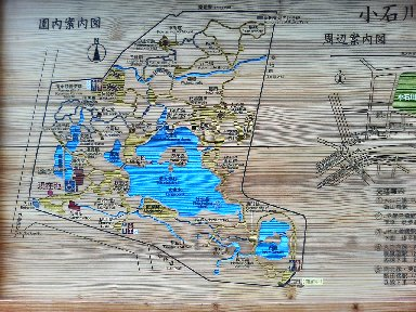 後楽園の園内地図