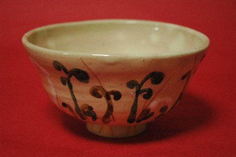 古京焼わらびの絵茶碗写し・正面