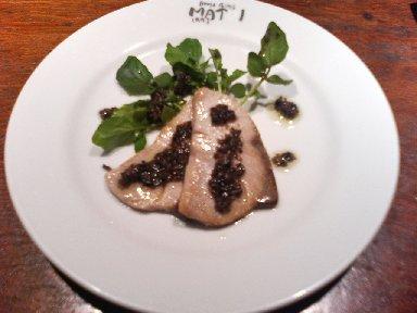 白身魚のソテーオリーブソース