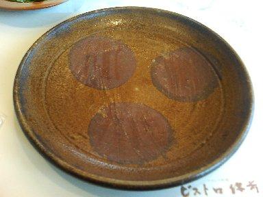 皿 牡丹餅