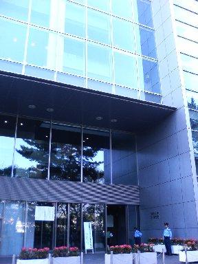 会場の法政大学・市ヶ谷キャンパス