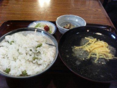 よもぎ団子スープ