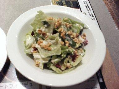 はと麦と緑のサラダ