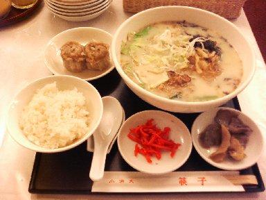 パイタン麺セット