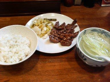 牛タン焼き定食
