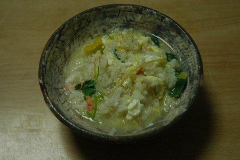 かに雑炊in彫三島飯茶碗