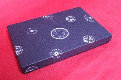 菊屋の最中・包装