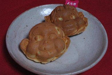ポコちゃんとペコちゃん焼