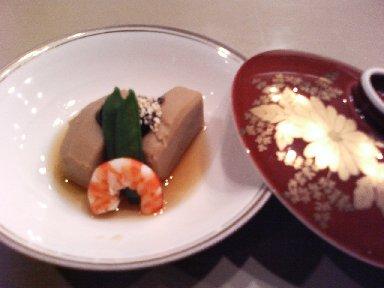 海老芋風呂炊胡麻味噌
