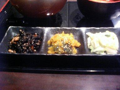和惣菜三種盛り合わせ