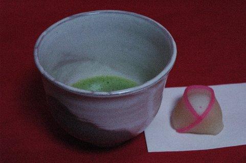 真熊川「朽木」風茶碗