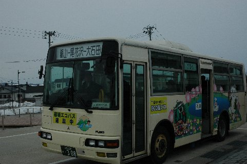 尾花沢市営路線バス