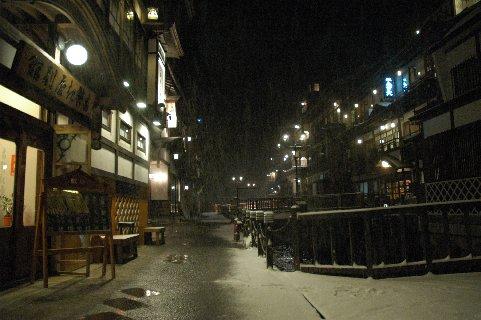 温泉街の夜景3