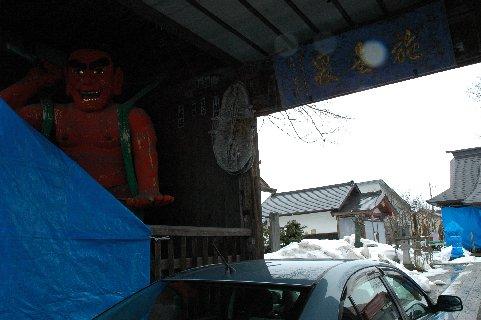 西光寺・大仁王像
