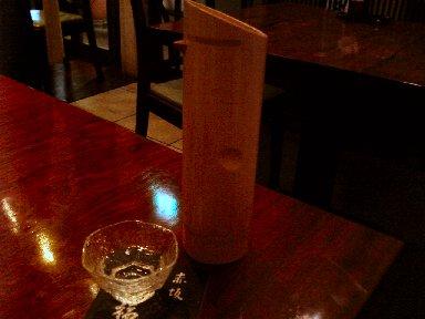 四季さくら 竹酒