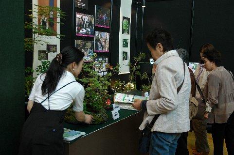 彩花盆栽教室