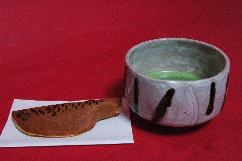 上野焼 鉄彩茶碗写し
