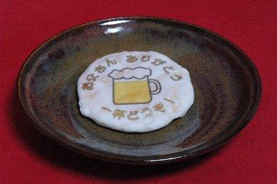 せんべい on 飴釉皿