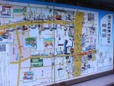 青山表参道商店会 絵地図