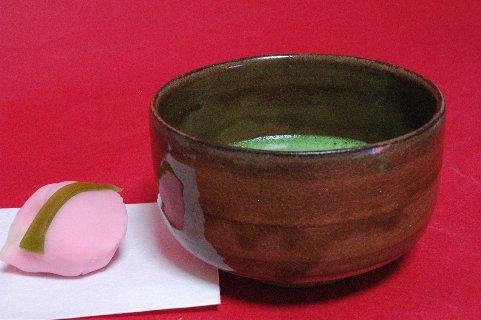 高取 白幡山窯茶碗写し