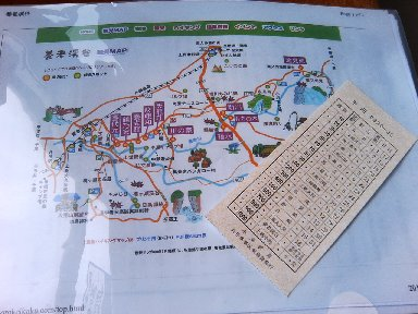 小湊鉄道・切符