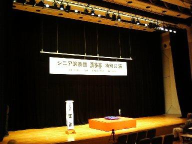 リハーサル 舞台