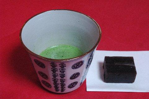 藍古九谷草花寿字面取茶碗