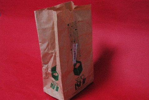 成城石井・袋