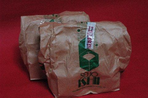 成城石井・紙袋