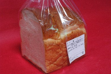 maison kaiserの食パン