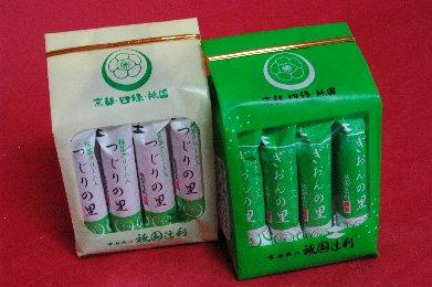 抹茶菓子2種