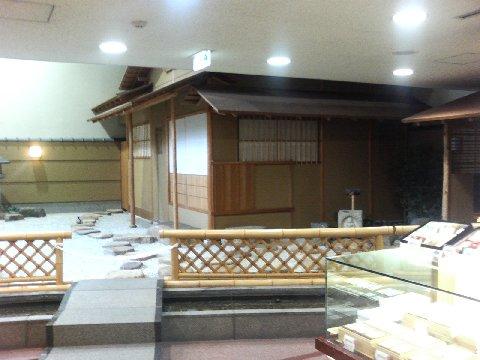 店内の茶室
