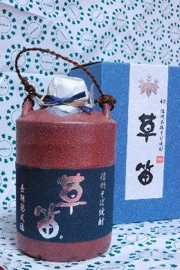 戸塚酒造店・草笛